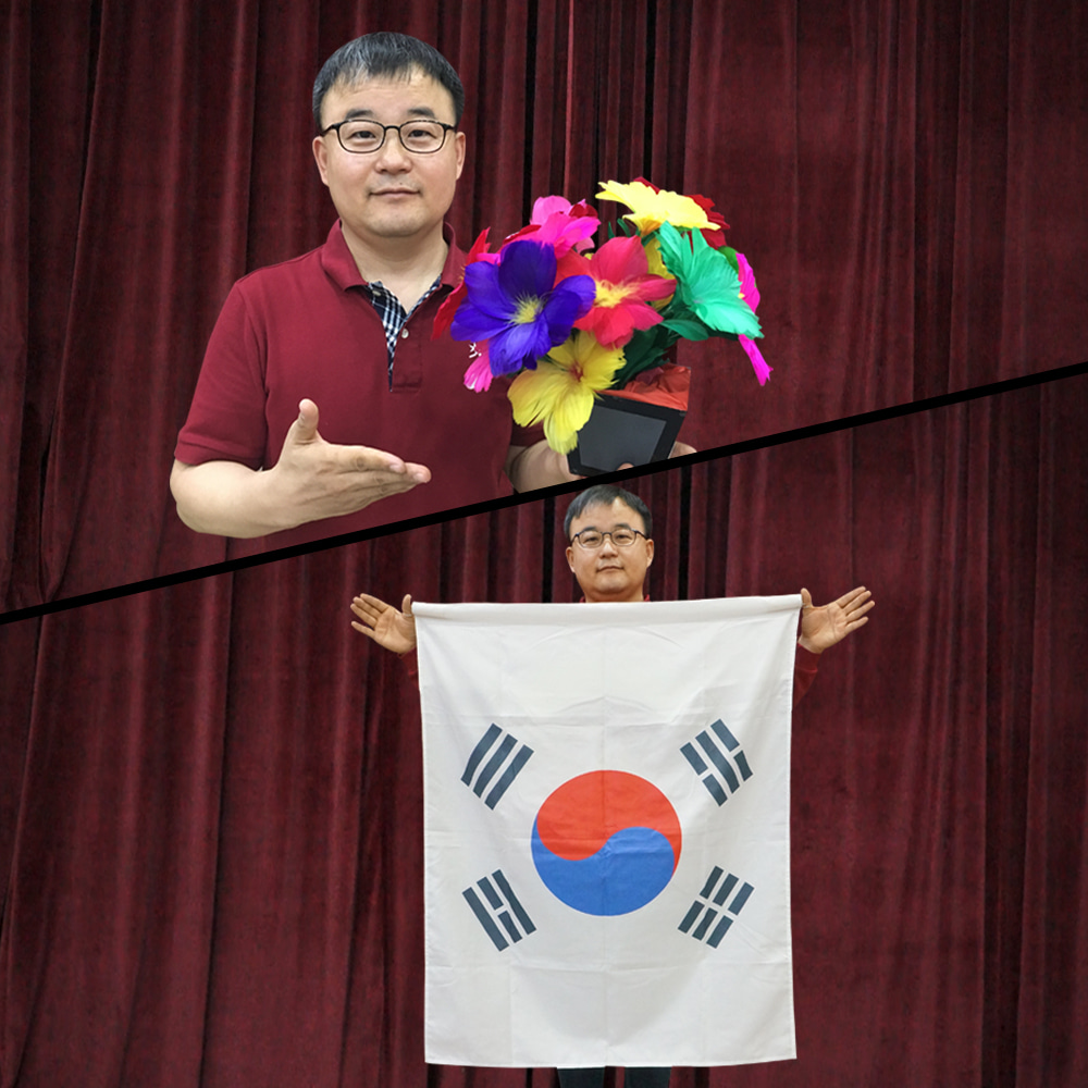 플라워포트투블랜도_태극기(Flower Pot to Blendo _ The National Flag Of Korea)