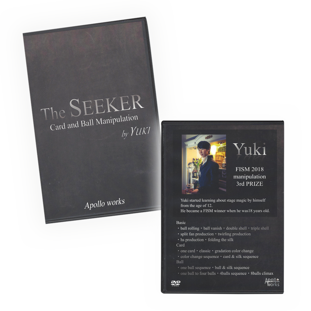 더시커DVD-The Seeker DVD