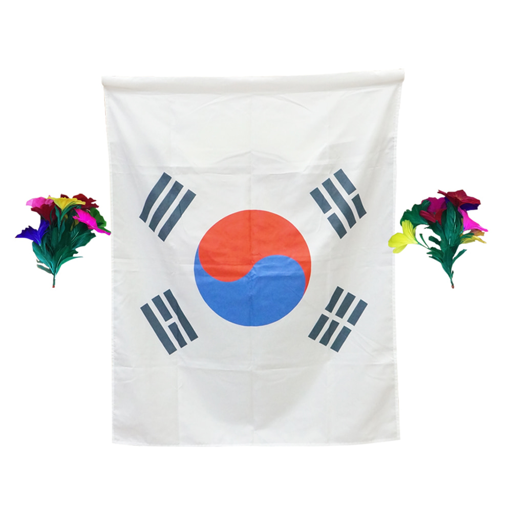 플라워포트투블랜도_태극기2(Flower Pot to Blendo _ The National Flag Of Korea)플라워포트투블랜도_태극기2(Flower Pot to Blendo _ The National Flag Of Korea)