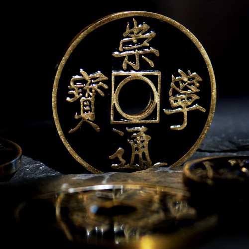 Bacon Chinese Coin